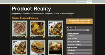 [ Product Reality ]